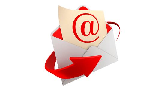 القائمة البريدية