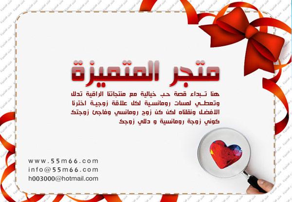 تصميم مطبوعات متجر المتميزة