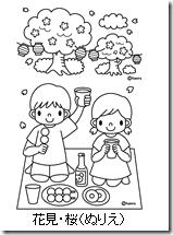 桜 塗り絵用白黒イラストまとめその6
