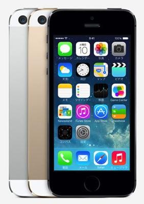 Iphone5s 01