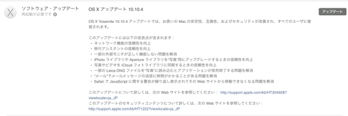 OS X Yosemite 10 10 4