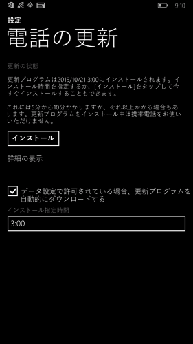 151020_MADOSMA02.png