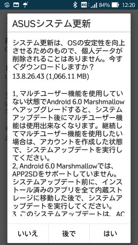 Android 6 02