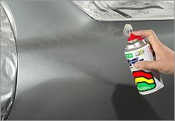 車 傷 修理 方法.11