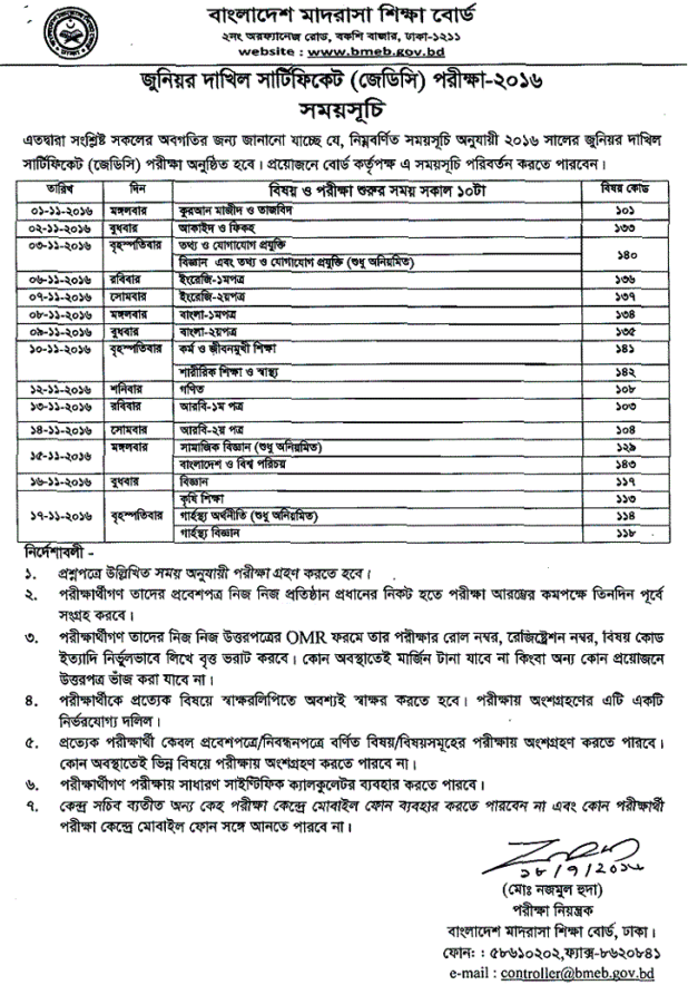 Junior School Certificate (JSC) Examination 2016 Routine