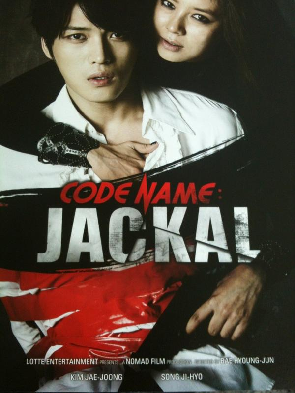 Poster do filme Codename: Jackal