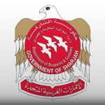 logo-sharjah-customs