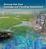beoung kak area