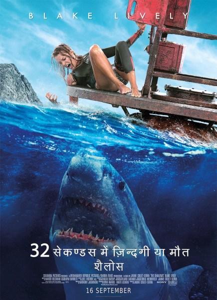 Make movie poster free online