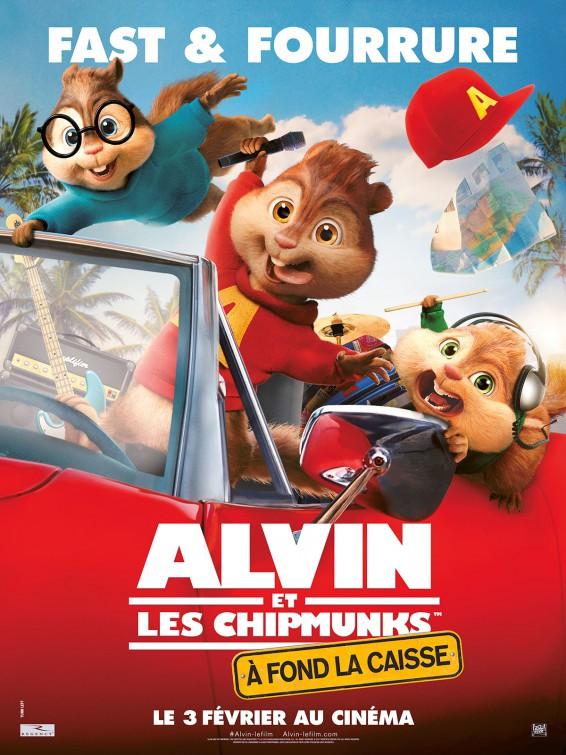 فيلم الأنيميشن المُنتظر Alvin Chipmunks: