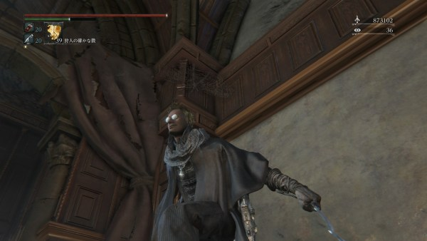 HELLSING アンデルセン神父 キャラメイク  全体 ブラッドボーン Bloodborne