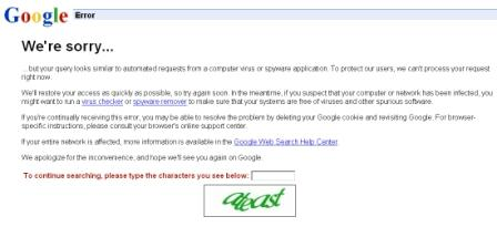 Google error page when unaccessible by certain people