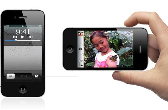ios 5 features camera quickaccess1 60+ Amazing And Best New Features Of iOS 5!