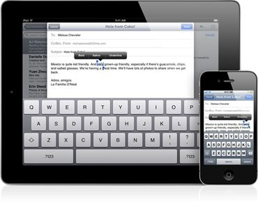 ios 5 features mail