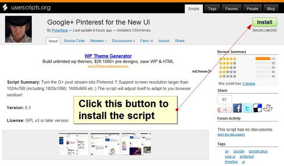 pinterest google plus ui step1 How To : Get Pinterest Style UI on Google+