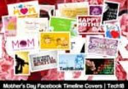 mothers-day-facebook-timeline-cover-tech18-thumb