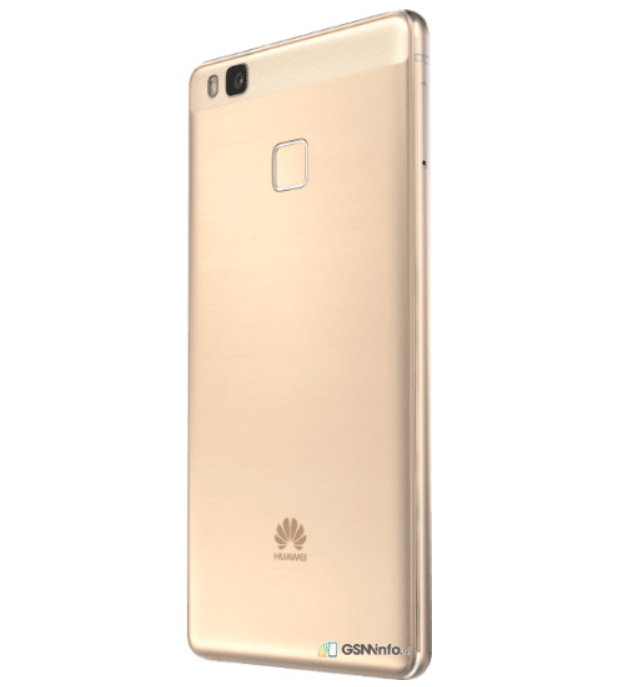 Images-of-Huawei-P9-Lite-are-leaked (10)