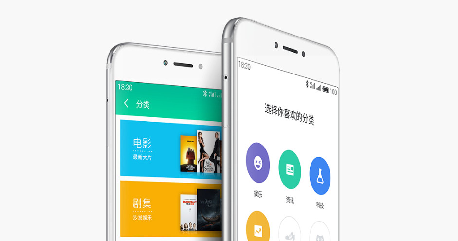 Meizu-Pro-6-all-new-features-and-official-images (22)