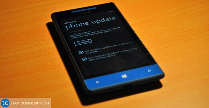 HTC 8S Update