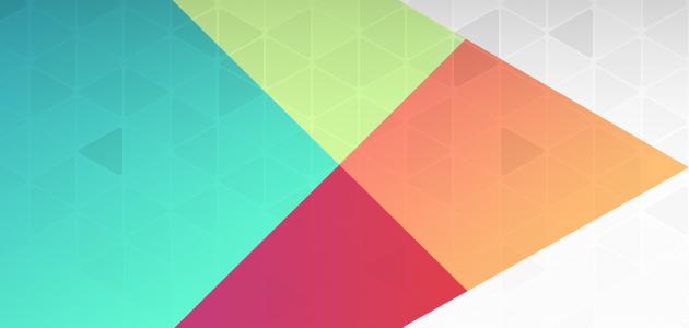 Google Play brand