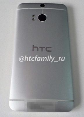 Alleged HTC One 2 M8 Photo