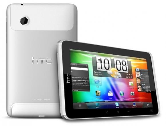 Το πρώτο tablet της HTC, HTC Flyer.