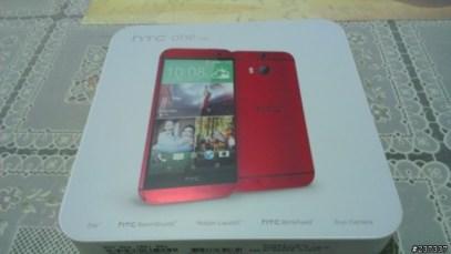 HTC One (M8) Red leak (4)