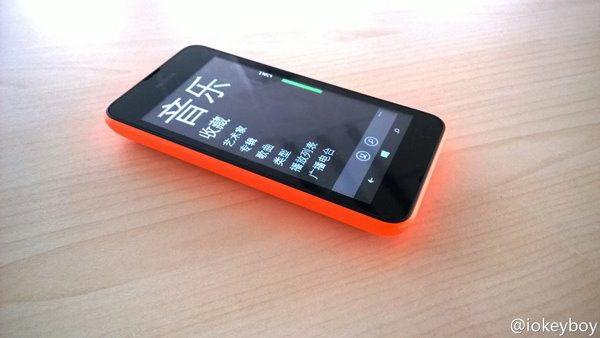 Nokia Lumia 530 leak