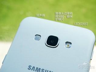 Samsung Galaxy A8 leak (9)