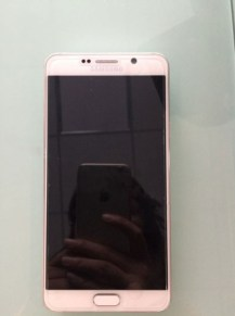 Samsung Galaxy Note 5 leak
