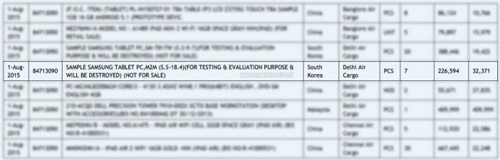 Samsung 18in tablet leak