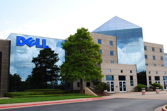 Dell Texas HQ