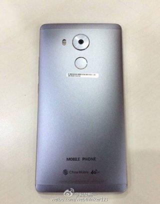 Huawei Mate 8 leak 3