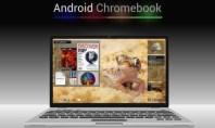 Τα Chromebooks ξεπερνάνε σε πωλήσεις τα Android tablets στις επιχειρήσεις