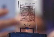 Computer Chip Can Self Destruct