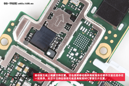 The-Huawei-Honor-7-is-torn-apart (16)