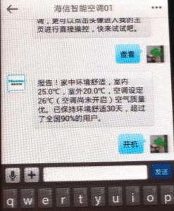 QQ截图20130925102125