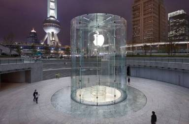 apple=shanghai