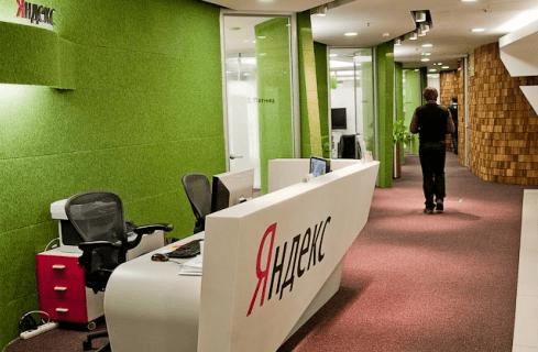 Yandex-logo-