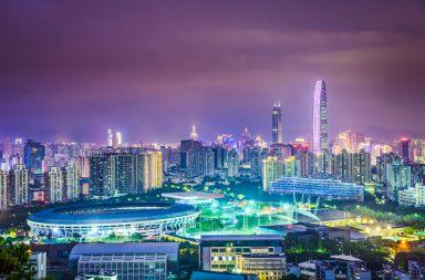 30148147 - shenzhen, china city skyline at twilight.