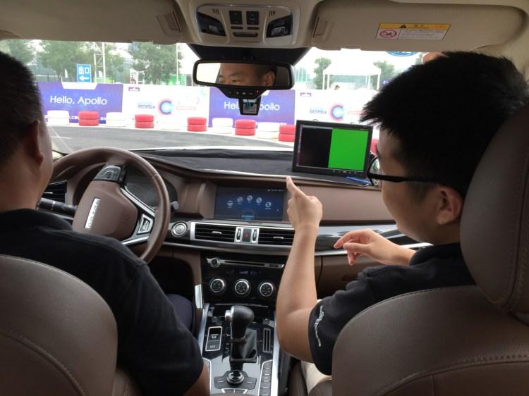 Hands-free driving in the Haval running Baidu's ADAS (Image credit: TechNode)