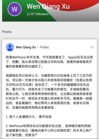 Jiayuan chinese dating site 7