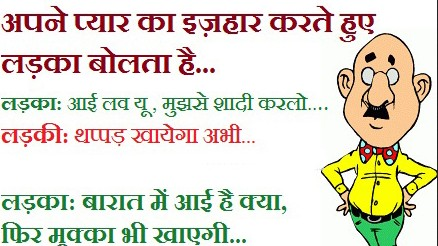 best hindi joke ever