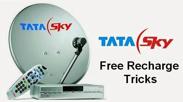tata sky free recharge tricks