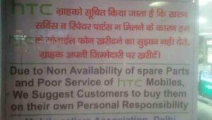 htc-delhi-publicity