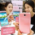 Samsung Galaxy Note II South Korea Now in Martian Pink Version