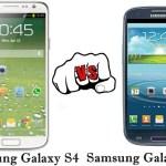 Samsung Galaxy S4 vs Samsung Galaxy S3 Features, Specs Comparison