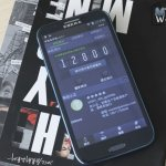 Samsung Galaxy Mega gets 6 Inch Clone with Ebera Dragon V89 Flaunting Super AMOLED display