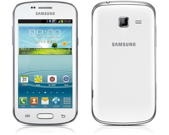 Samsung Galaxy Trend Duos S7352
