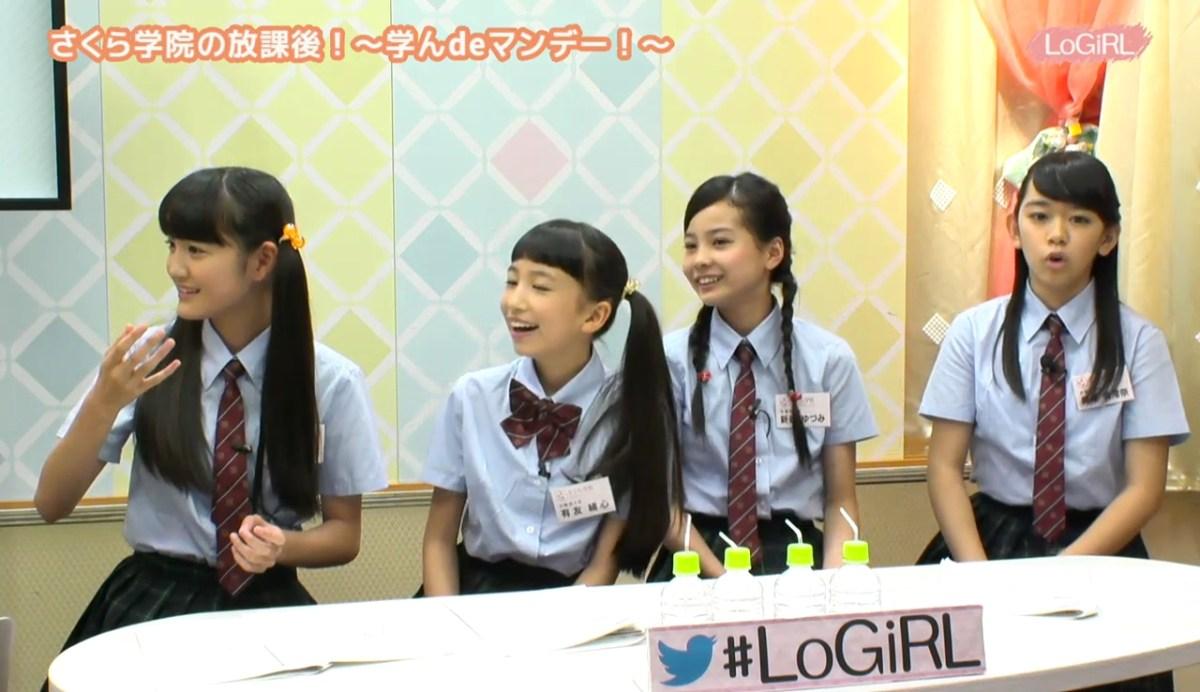 Sakura Gakuin en LoGiRL episodio 68 (2016-09-12)